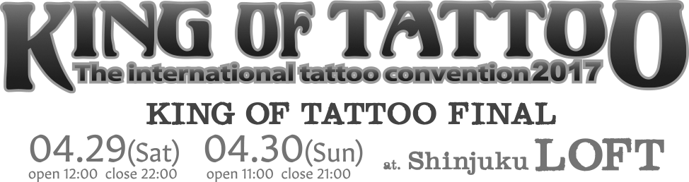 KING OF TATTOO 2017